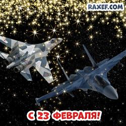 Су-35 и Су-27 самолёты РФ! Открытка с 23 февраля! День защитника Отечества! Картинка с самолётами!