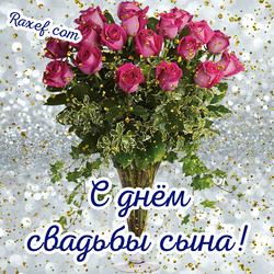 Поздравление маме, у которой женился сын! Розы! Красивая открытка с цветами! Блестящий фон!