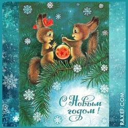 С новым годом (открытка, картинка, поздравление) Шары на ёлке и хлопушки!