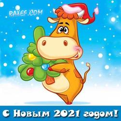 С новым годом! Скачать!