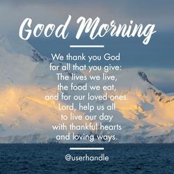 С Первым Добрым Утром Нового Года! Ecard!
