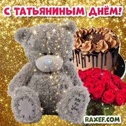 Открытка, картинка с Мишкой Тедди и красными розами! Картинка!