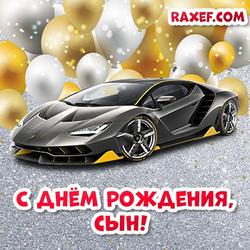 Открытка сыну! С днём рождения, сын! Картинка! Черный суперкар Lamborghini Centenario. Черный автомобиль Lamborghini Centenario LP 770 4.