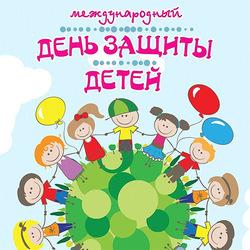 С 1 июня! Картинка! Всех детишек с праздником! Они наше будущее и наше счастье!