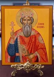 На фотографии икона князя Владимира! 28 июля! День крещения Руси!