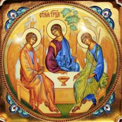 С праздником Святой Троицы!
