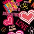 С днём святого Валентина! С 14 февраля! Красивая открытка с красными сердечками на тёмном... Страница 3