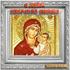 С днём Иверской иконы Божией Матери!