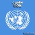 С днём ООН! С днём организации объединенных наций!