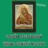Празднование в честь Почаевской иконы Божией Матери! Поздравляю с днём Почаевской иконы Божией Матери... Страница 1