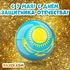 7 мая - праздник защитников Отечества в Казахстане! Открытки, 7 мая картинки, поздравления! 7 мая какой праздник чудесный! Сегодня день... Страница 2