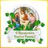 Поздравляем с праздником святой Троицы! Картинки и открытки на Троицу, Пятидесятницу или Духов день можно скачать бесплатно на этой страничке! Поздравляем с праздником святой Троицы! Желаем... Страница 8