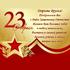 Открытки на день Защитника Отечества! Приходит каждый год. Мы славим всё содружество -... Страница 1