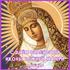 Пожелания и открытки в день празднований в честь Виленской иконы Божией Матери!