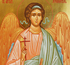 День Ангела: Аглаида, Вонифатий, Григорий, Илья, Пров, Тимофей, Трифон.