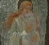 День Ангела: Адриан, Арсений, Иван