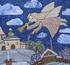 День Ангела: Агния, Ангелина, Валентин, Герман, Иван, Максим, Павел