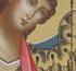 День Ангела: Андрей, Александр, Антон, Иосиф, Сергей, Юлиан