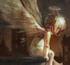 День Ангела: Тихон
