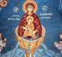 День памяти иконы Божией Матери «Живоносный источник»