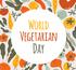 День вегетарианца
