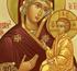 Празднование Тихвинской иконы Божией Матери