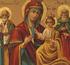 Празднование в честь Колочской и Кипрской чудотворных икон Божией Матери