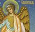 День Ангела: Алексей, Афанасий