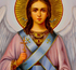 День Ангела: Макар, Архип, Иван, Клавдия, Никанор