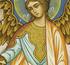 День Ангела: Варфоломей, Ефрем, Мария