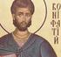 День памяти святого мученика Вонифатия! Святой мученик Вонифатий!