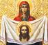 Праздник Марии — Царицы мира (Торжество Пресвятой Богородицы)