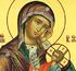 Празднование Иконе Божией Матери «Утоли моя печали»